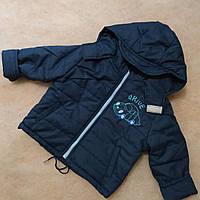"Куртка весенняя для мальчика  "" Drive"" синяя  р74 см,. 80 см, 86 см, 92 см."