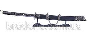 Короткий меч самураев Вакидзаси 2601