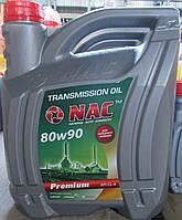 Масло трансмисионное 80W85 4л NAC
