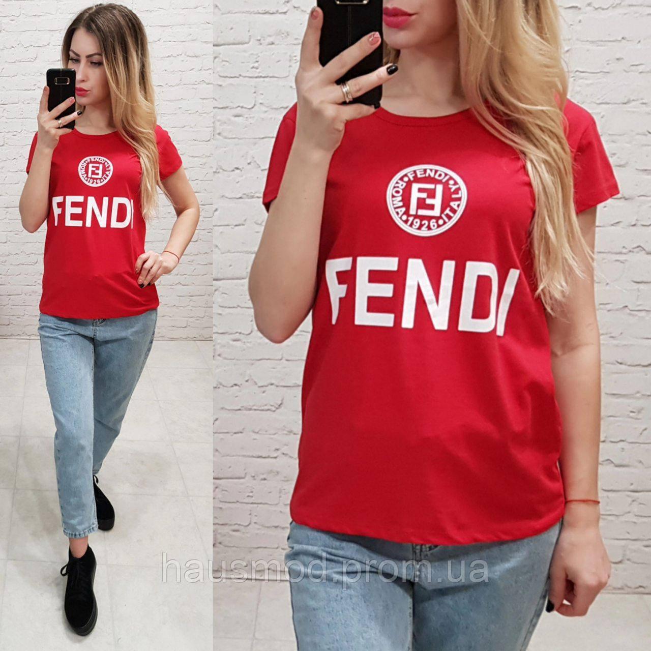 Женская футболка летняя реплика Fendi 100% катон качество турция цвет красный