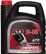 Масло трансмиссионное ATF D III 4 л CHEMPIOIL