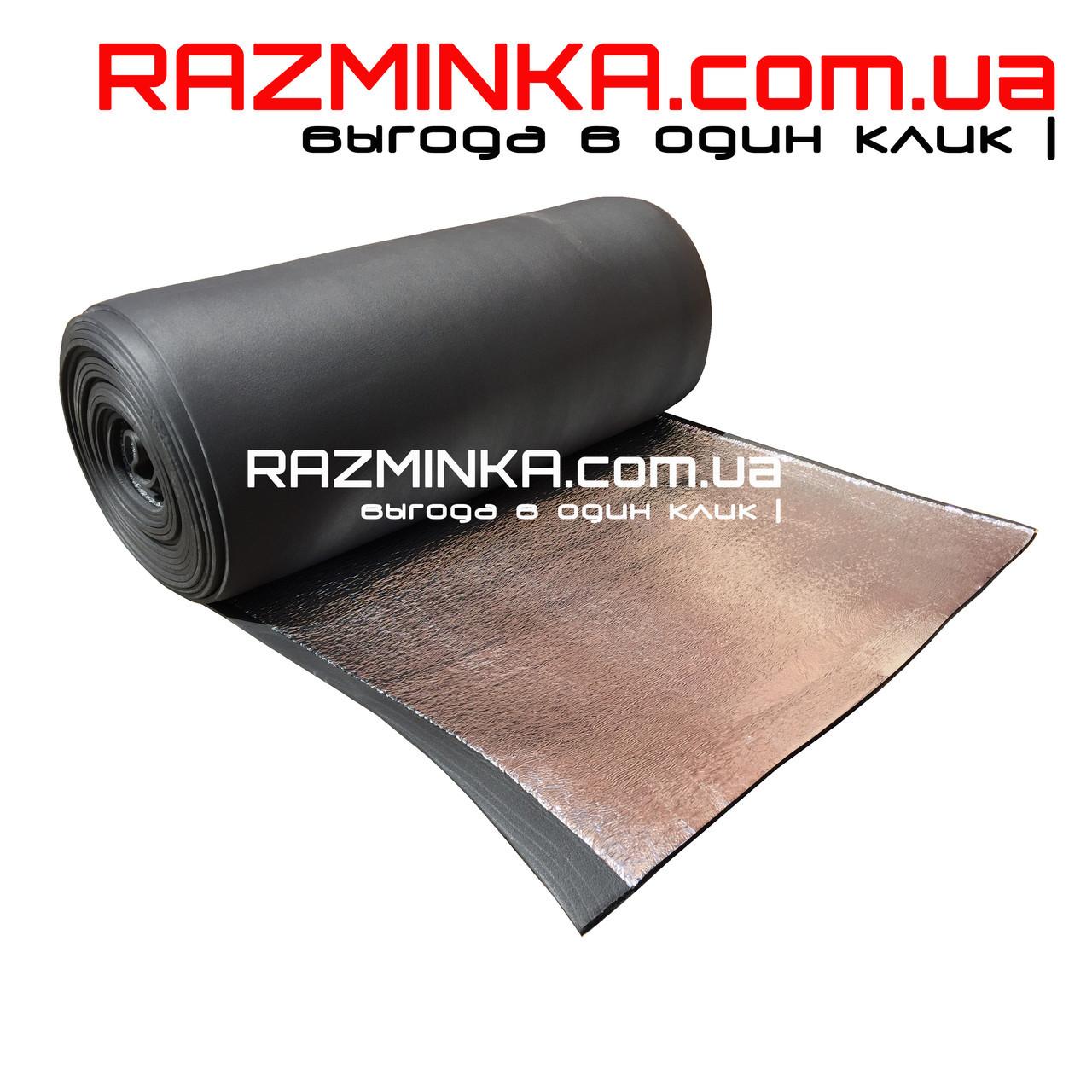 Вспененный каучук 9мм с теплоотражающей металлизированной пленкой