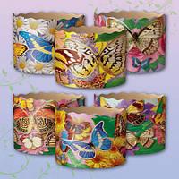 Формы для куличей Бабочки (110*85) на 300 гр, 50 шт/уп
