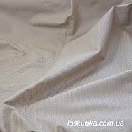 51001 Бронзовая. Ткани для шитья и декорирования. Ткань в горошек. Натуральный хлопок. , фото 2