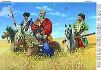 """""""Три казака"""" Схема для частичной вышивки бисером"""