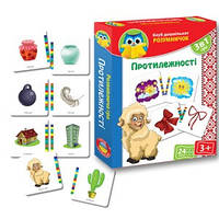 Набор обучающих игр для дошкольников
