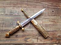Кортик Царский, кинжал сувенирный, подарок для коллекционера