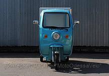 Трицикл Hercules Electro-2 CBT кабина+термобудка, фото 2