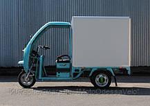 Трицикл Hercules Electro-2 CBT кабина+термобудка, фото 3