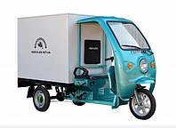 Трицикл Hercules Electro-2 CBT кабина+будка