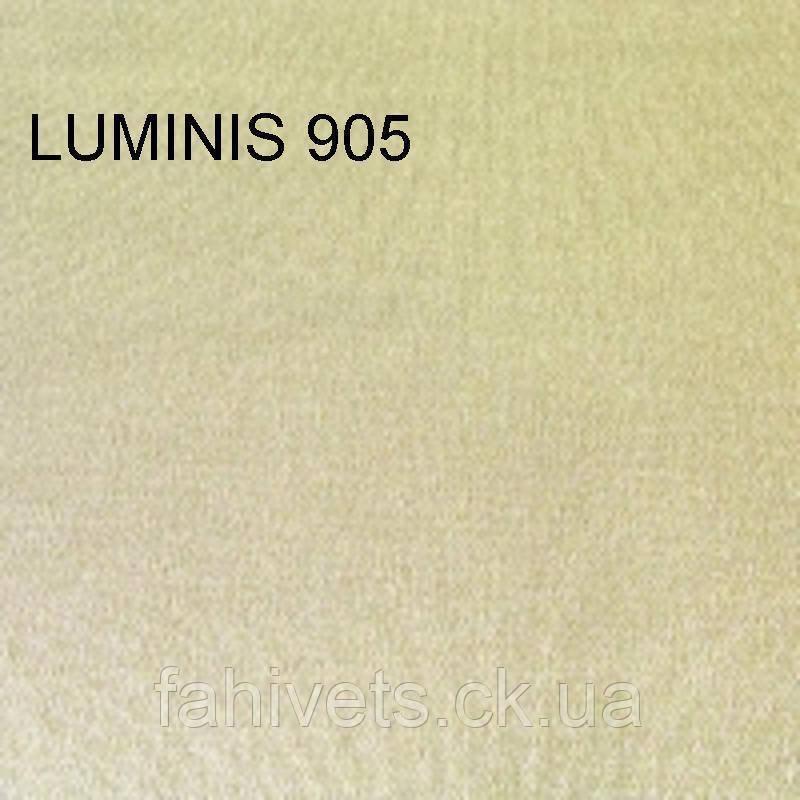 Рулонні штори відкритого типу LUMINIS (м.кв.) 905