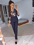 Женский стильный комбинированный брючный комбинезон (в расцветках), фото 4