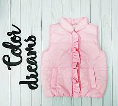 Модная детская жилетка Розовая