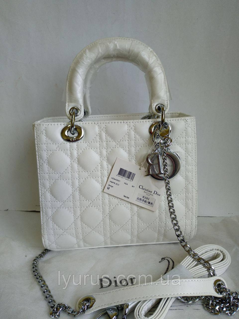 ce0d95d1f112 Женская сумка в стиле Dior Lady 24см - Интернет магазин LyuRus в Полтаве