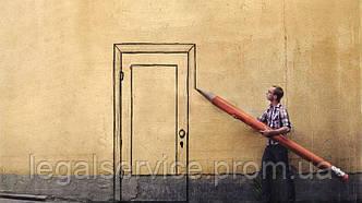 """Интернет магазин дверей """"Двери портала"""" в Одессе"""