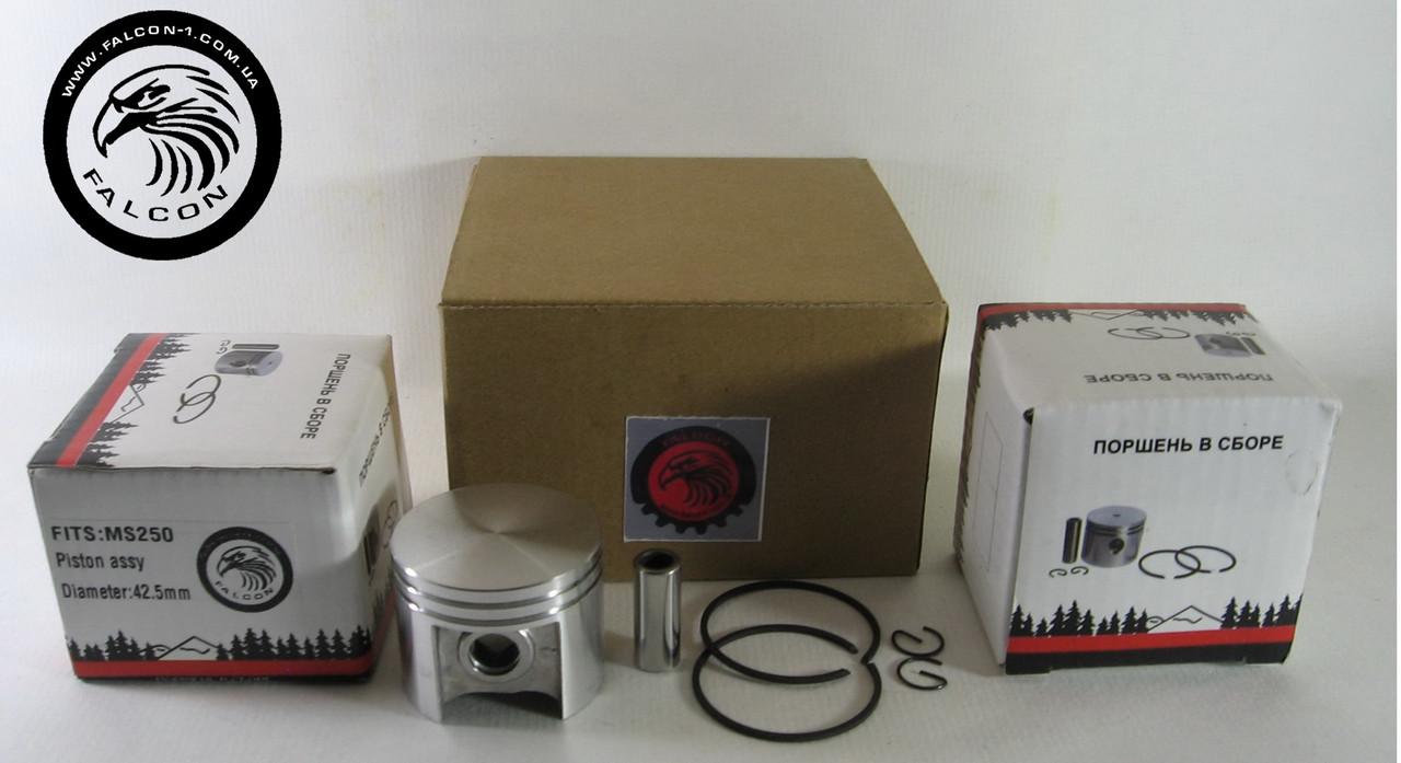 Поршень Stihl MS 025, MS 250, MS 250C D=42,5 мм (11230302011, 11230302016 ) в сборе для бензопил Штиль
