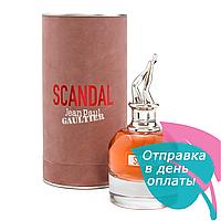 Женская парфюмированая вода Scandal jean paul gaultier, 100 мл (УПАКОВКА ПОВРЕЖДЕНА)