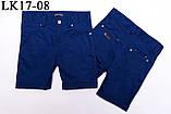 Шорты для мальчика коттон Cotton, синие (подростОК), фото 4