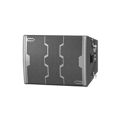Активний модуль фіксованого масиву MAG AUDIO Fly 6 (трансляційна акустична система)