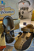 Босоножки детские, р.20,21,22,23,24,25. Берегиня. Украина