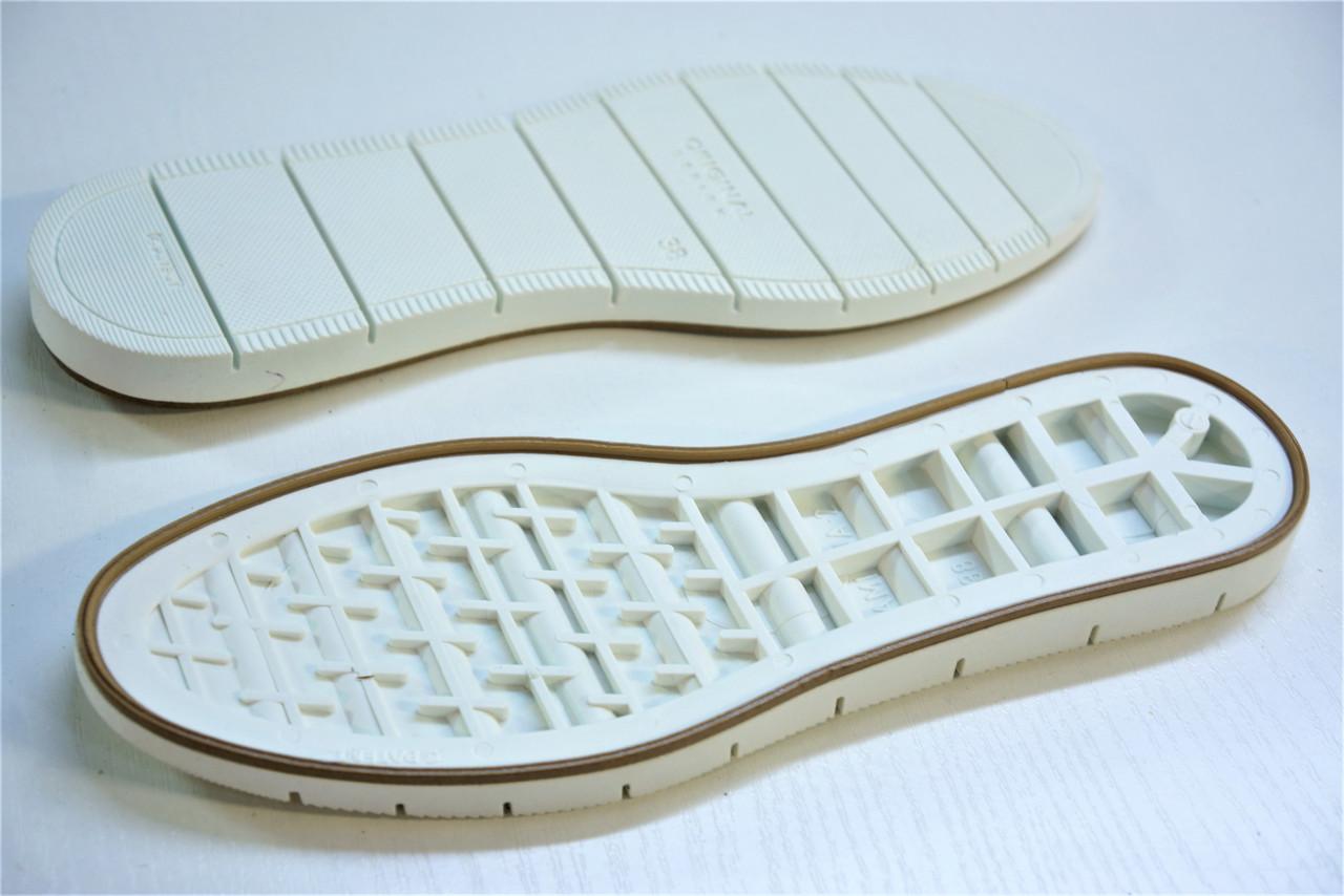 Подошва для обуви женская Амина-2 біла-бежева р,36-41