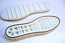 Подошва для обуви женская Амина-2 біла-бежева р,36-41, фото 2