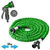 Садовый шланг для полива XHOSE 30 м с пистолет распылителем, фото 2