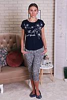 Комплект  футболка и бриджи  для сна   и дома  Nicoletta