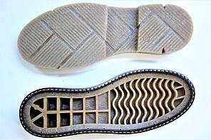 Подошва для обуви женская Астра-9 бежева р.36-41, фото 2