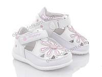 Детские туфли ВВТ оптом, с 22 по 27 размер, 8 пар