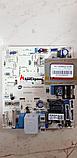 Плата управления DBM02.1B на газовый котел Ferroli Domitech new C/F 24-32, Domicondens F24/2839820661, фото 2