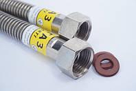 Металлорукав газовый гайка - гайка (переходная) 1/2 Х 3/4 30 см