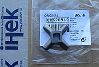 Нож мясорубки Bosch 00620949