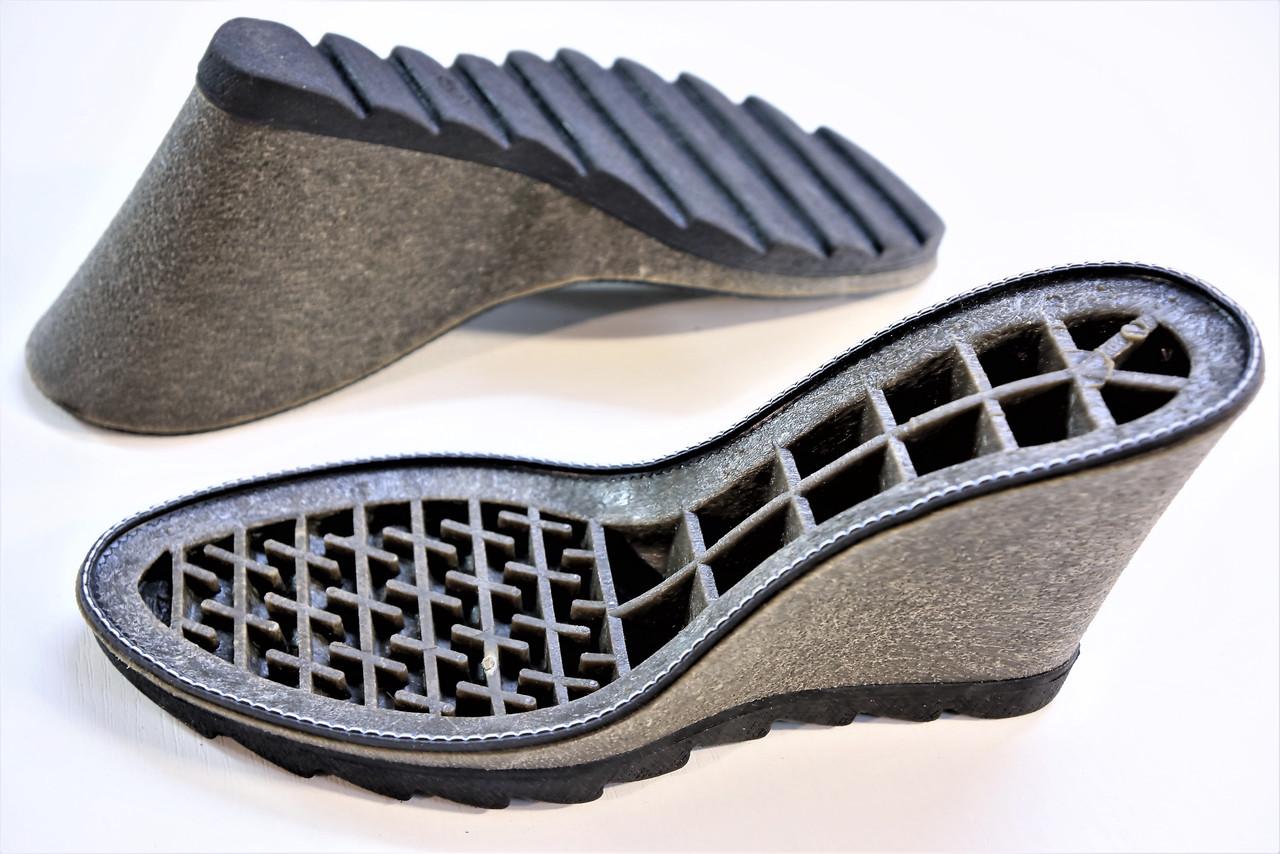 Подошва для обуви женская Мадлен-2 беж. р.41
