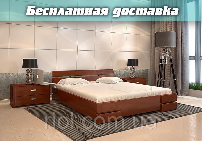 Кровать деревянная полуторная Дали