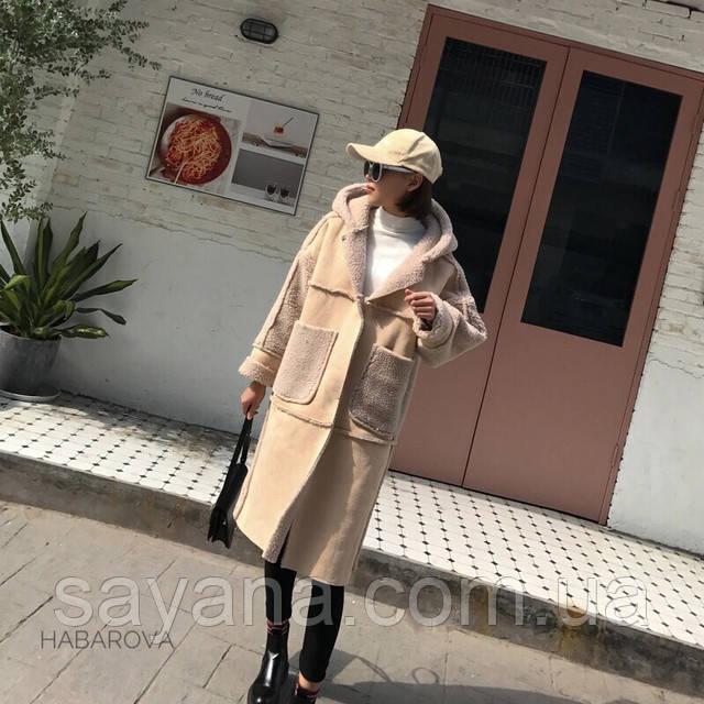 пальто модное оптом