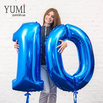 Фольгированные цифры 10 синие с гирляндами , фото 2