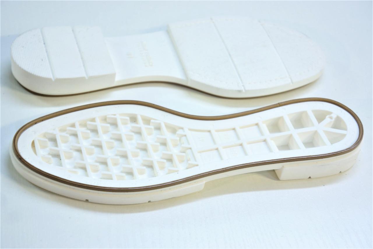 Подошва для обуви женская Марина-6 біл-беж р,36-41