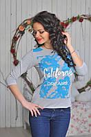 Джемпер женский (подростковый) трикотаж двунитка, голубой с серым, под джинсы и брюки р.УН(42-46) код 2097М