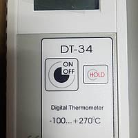 Термометр ДТ-34