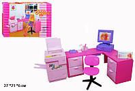 Мебель для куклы Офис  Gloria 96014