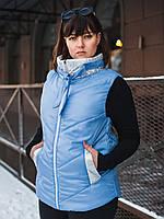 Весенняя женская утепленная жилетка большого размера р- 54,56,58,60, 62, 64,66,68, цвет голубой