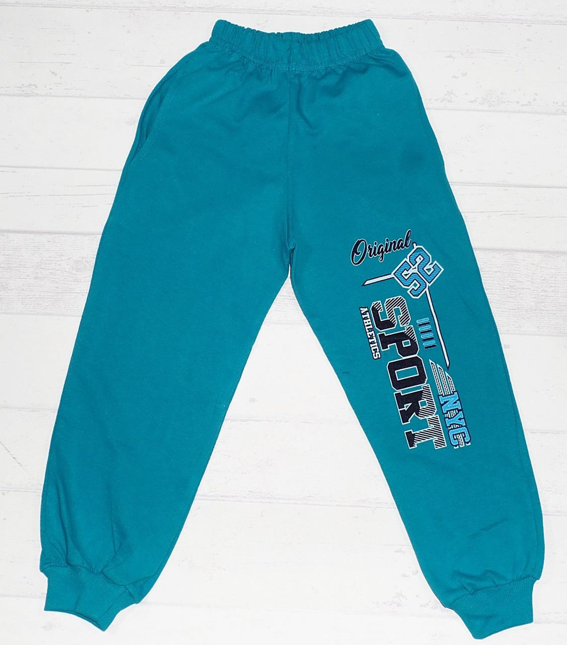 Детские спортивные штаны  для мальчиков с карманами  8, 12 лет