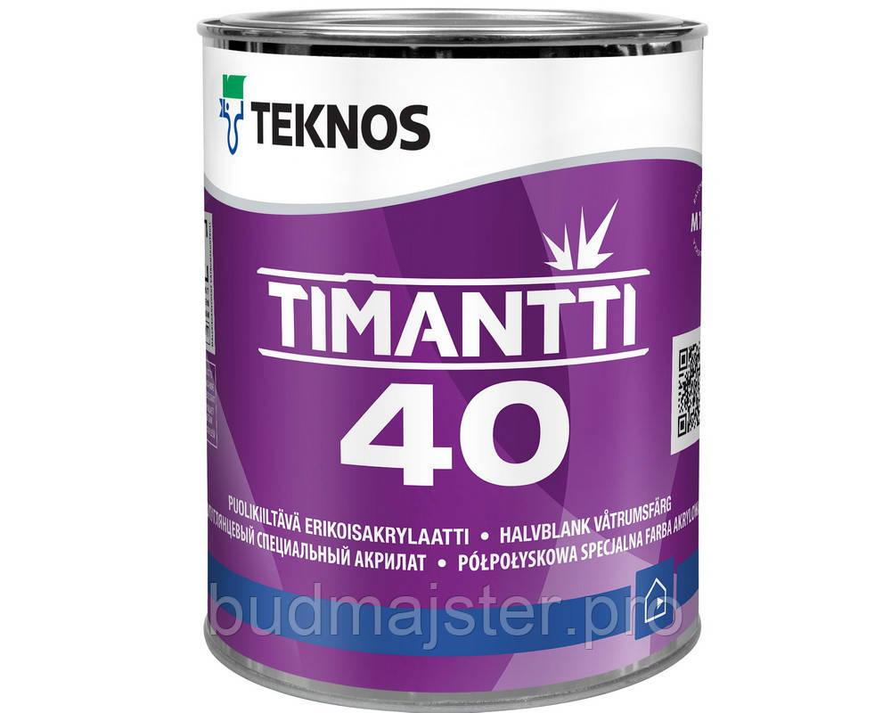 Фарба Teknos Тімантті 40  Б1, 0,9 л