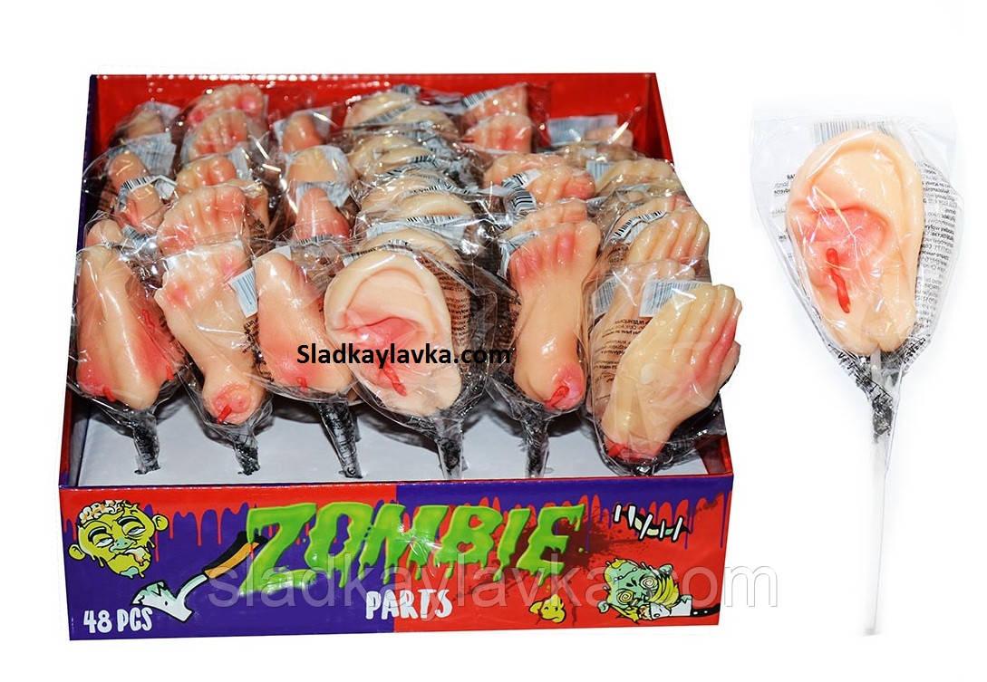 Леденец ZOMBIE Parts 48 шт (Китай)
