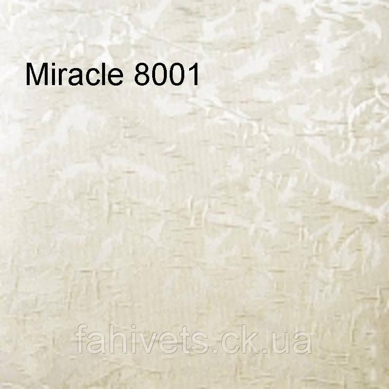 Рулонні штори відкритого типу MIRACLE (м.кв.) 8001