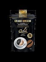 Кава розчинна гранульована Grano Dorado Gold 65 г, фото 1