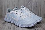 Белые кроссовки сетка в стиле Nike Free Run 3.0 унисекс, фото 4