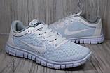 Белые кроссовки сетка в стиле Nike Free Run 3.0 унисекс, фото 5