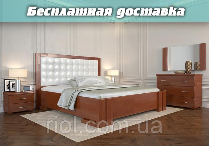 Кровать деревянная полуторная Амбер